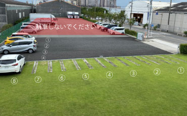 お客様用駐車場があります。