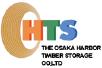 HTS THE OSAKA HARBOR TIMBER STORAGE CO,,LTD